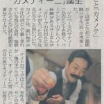 news_20130816