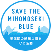 SAVE The MIHONOSEKI BLUE