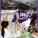 kanmusubi2014_01
