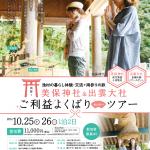 ryoumairi01