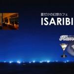 isaribicafe2015_2