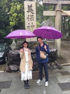 ご縁傘(ふたり)
