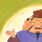 アニメ画像-えびすさま単独